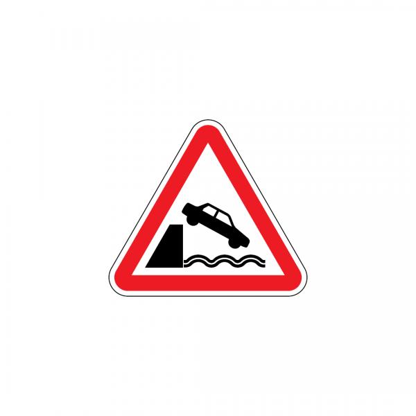 A8 - Saída num cais ou precipício - Sinais de Perigo