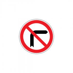 C11A - Proibição de virar à direita - Sinais de Proibição