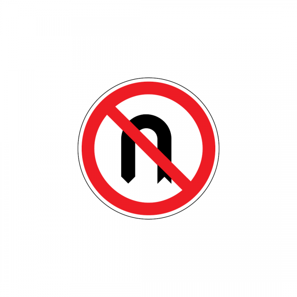 C12 - Proibição de inversão do sentido de marcha - Sinais de Proibição