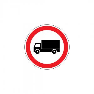 C3C - Trânsito proibido a automóveis de mercadorias - Sinais de Proibição