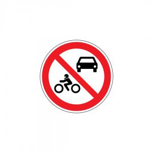 C4A - Trânsito proibido a automóveis e motociclos - Sinais de Proibição