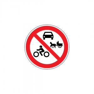 C4C - Trânsito proibido a automóveis, a motociclos e a veículos de tração animal - Sinais de Proibição