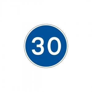 D8 - Obrigação de transitar à velocidade mínima de … quilómetros por hora - Sinais de Obrigação