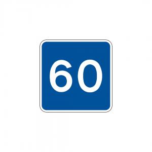 H6 - Velocidade recomendada - Sinais de Informação