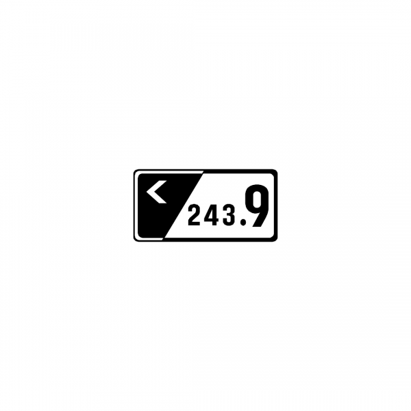 O1B - Via (IP) - Sinais complementares