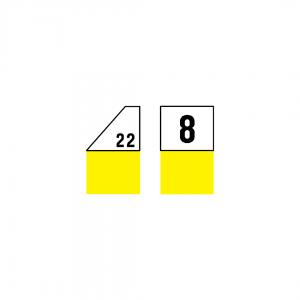 O1D - Estradas Municipais - Sinais complementares