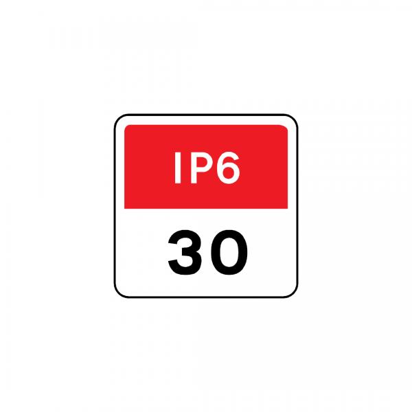O3B - Via (IP) - Sinais complementares
